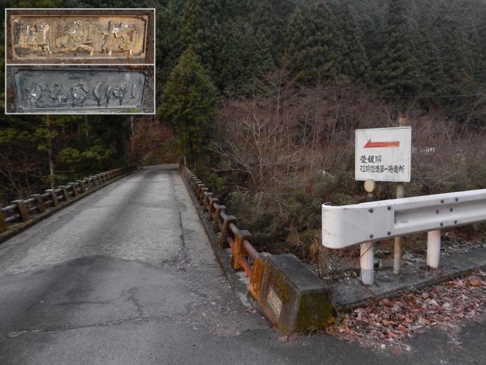 DSCN4489面河ダム - コピー
