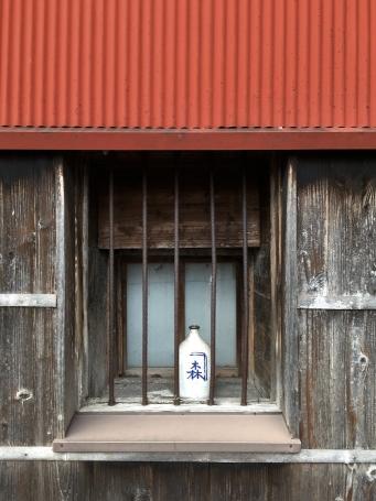 蔵の窓の醤油瓶
