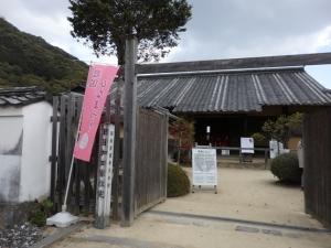 目加田家邸1