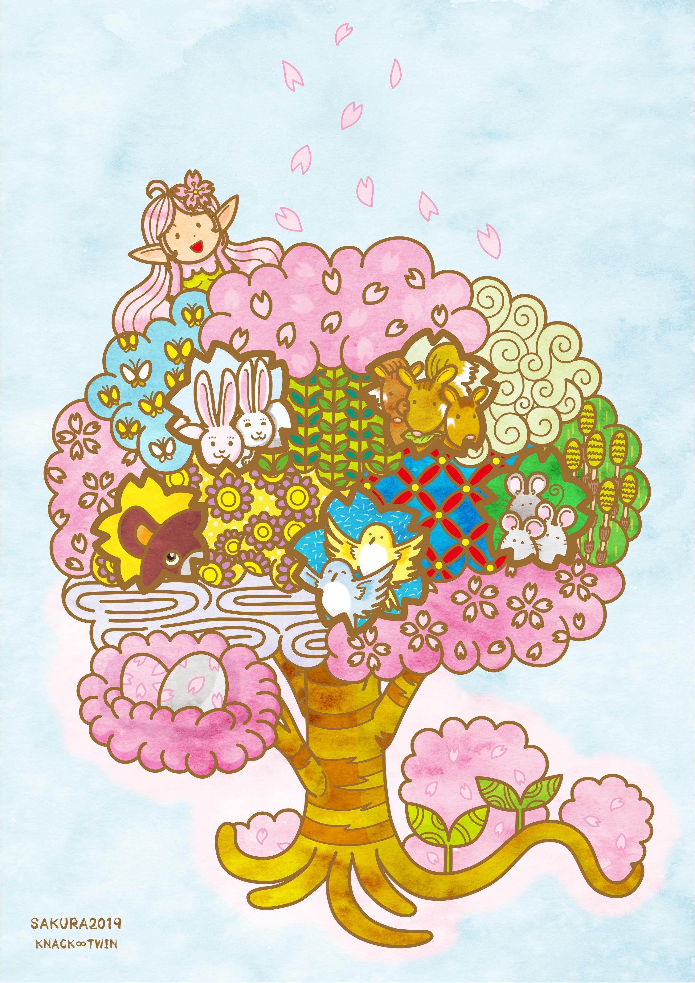 SAKURA2019春の訪れ(新作)