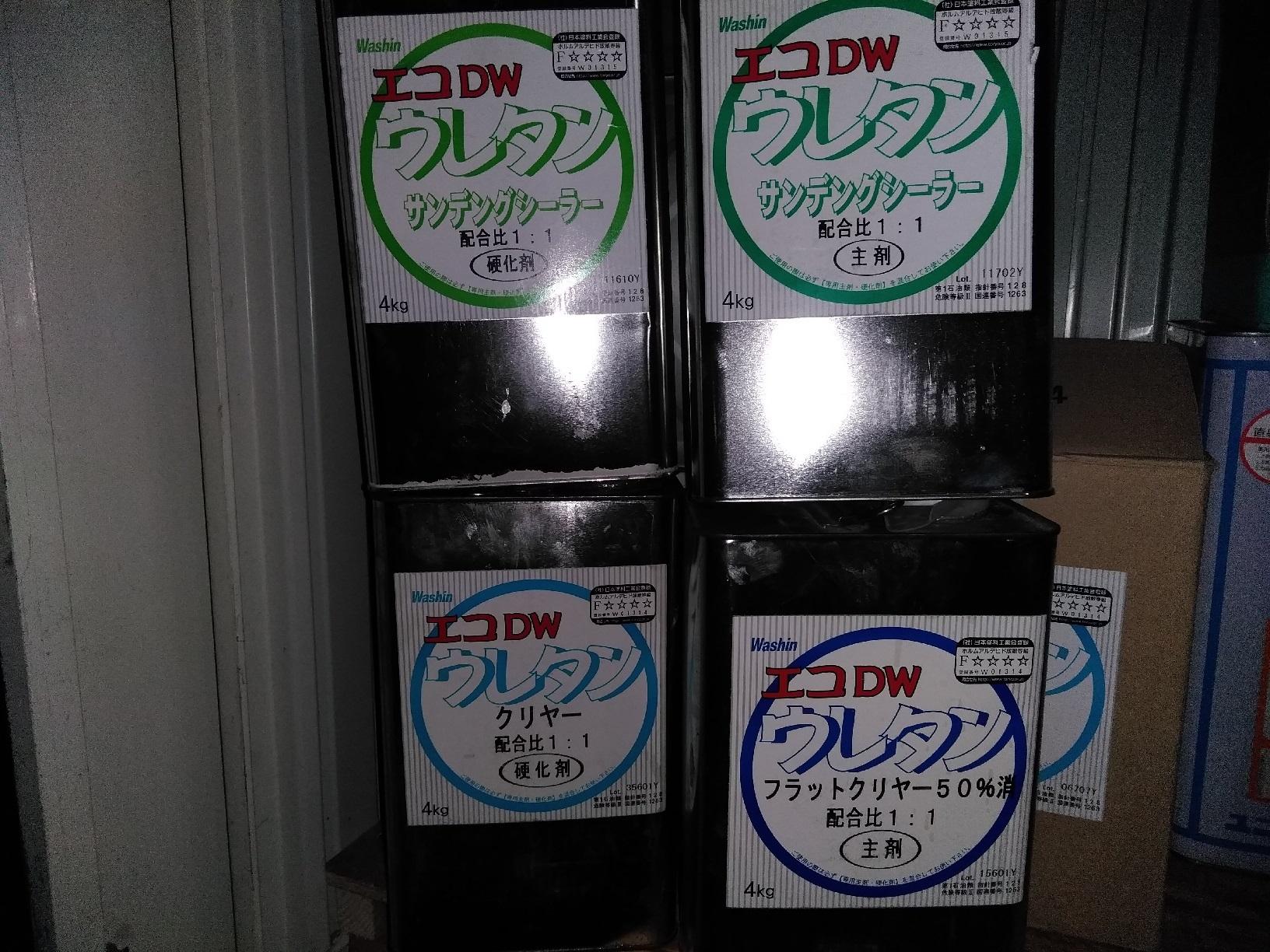 昭和店舗 カウンター天板 使用材料2
