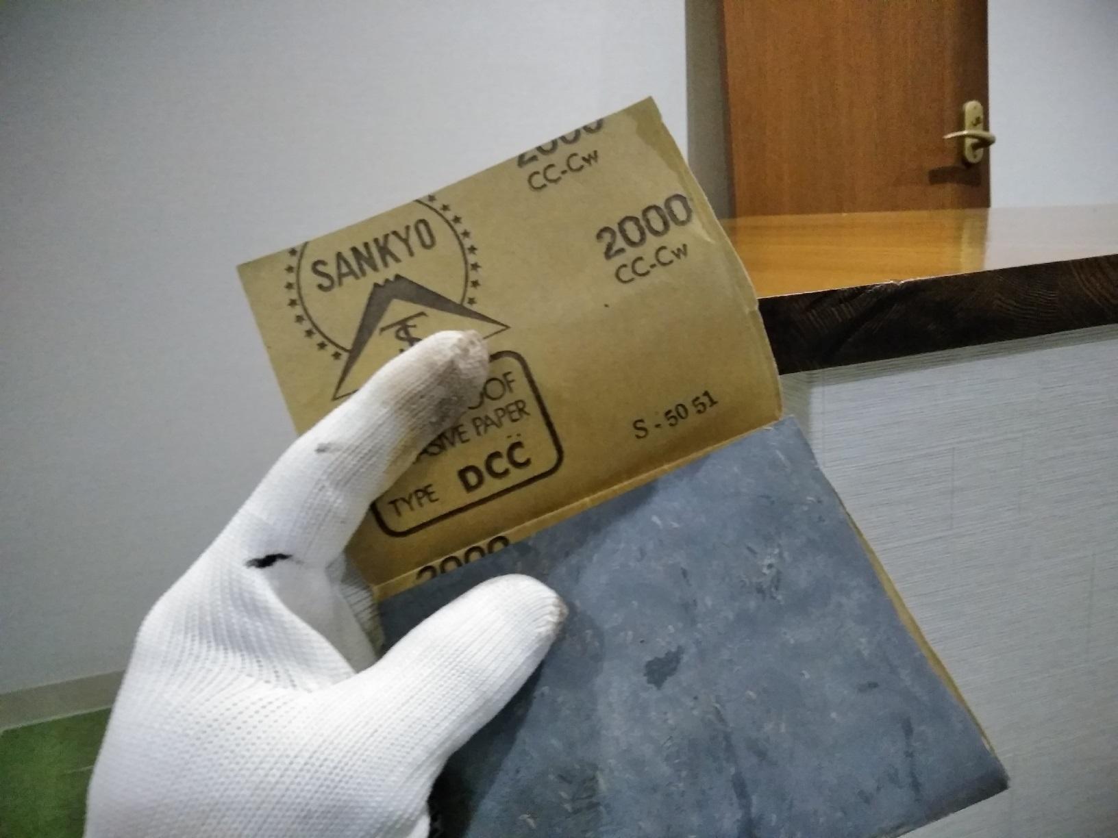 昭和店舗 カウンター天板塗装5