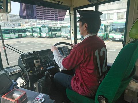 20190226バス運転手ユニフォーム