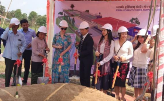 20190318神鋼環境カンボジア起工式