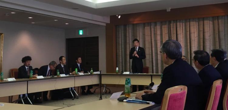 20190327六甲山再生委員会