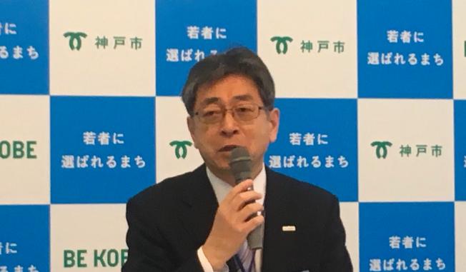 20190401油井副市長