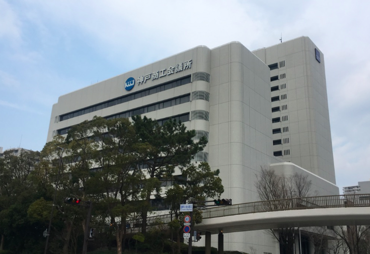 20190416神戸商工会議所