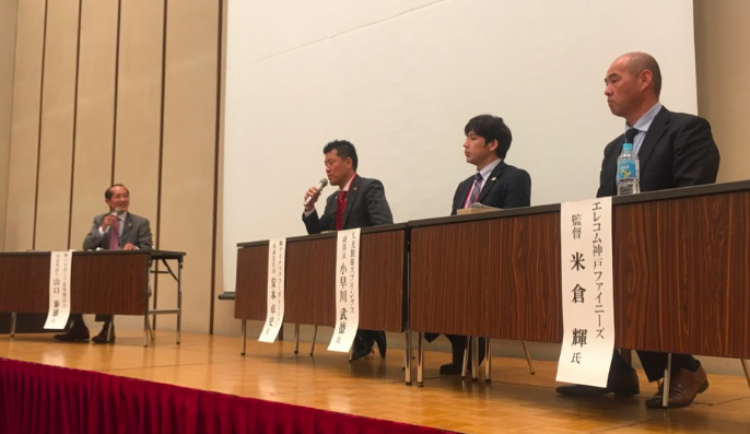 20190416神商スポーツ懇話会