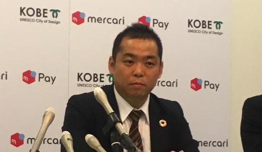 20190426メルカリ小泉社長