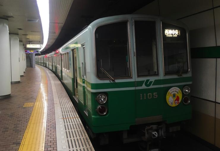 20190503神戸市営地下鉄