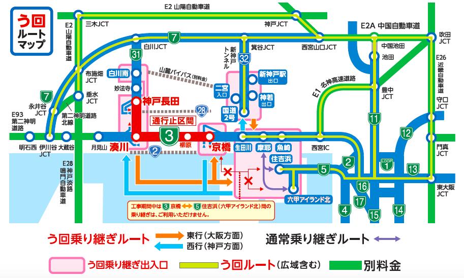 20190505阪神高速う回ルート