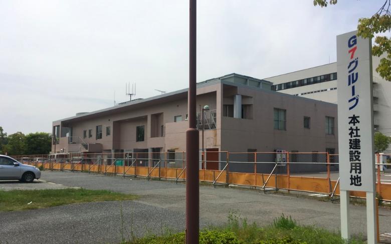 20190513GセブンHD本社建設用地