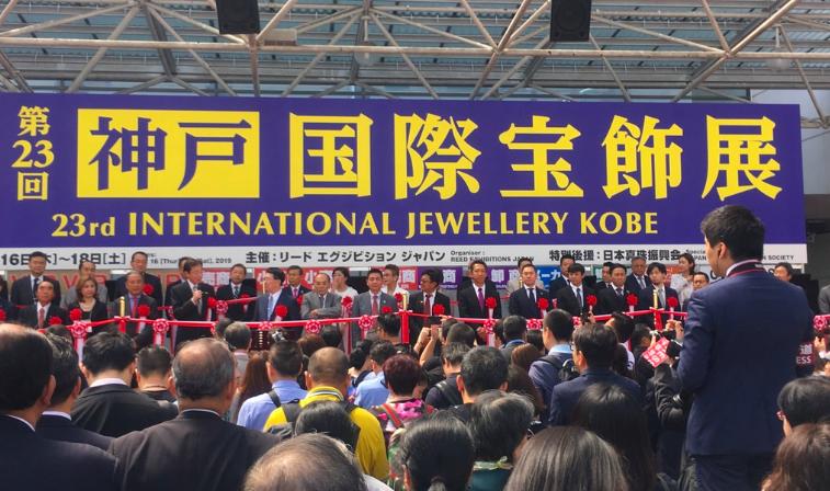 20190516神戸国際宝飾展