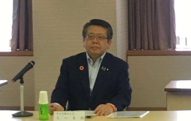 20190520大口副大臣