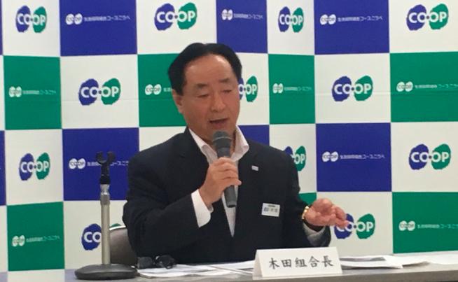 20190529木田組合長