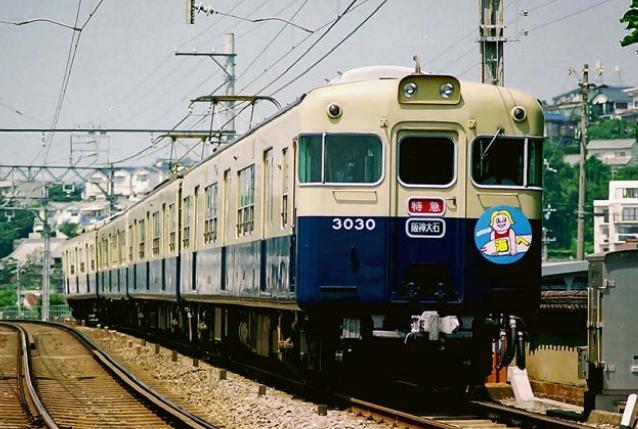 20190605山陽電旧塗装