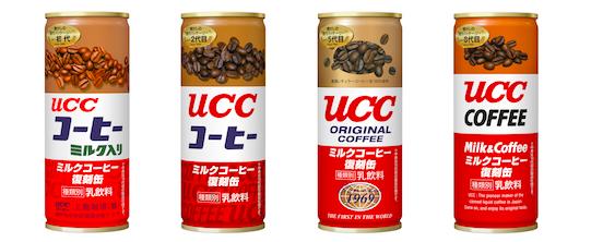20190624UCCミルクコーヒー復刻