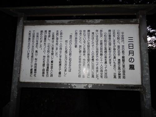 DSCN8743_201905162243543ef.jpg