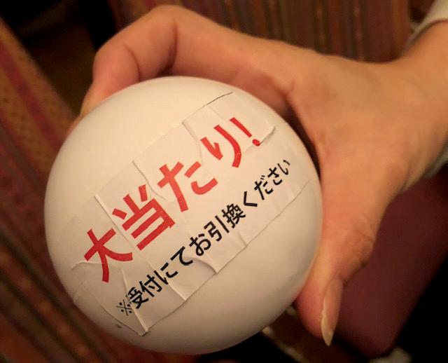 2019.06.09 よしもと漫才劇場 大当たりボール