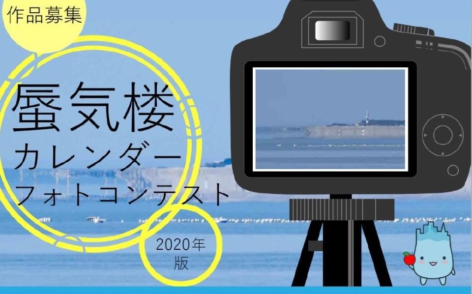 photo2019_0.jpg