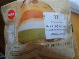 senri6938.jpg