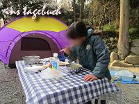 camp5_20190409081416f72.jpg