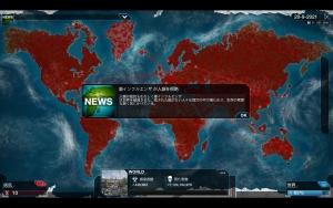 Plague Inc:Evolved】赤緑が病原体を人類と戦わせるようです ウイルス ...