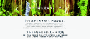 blog_2019_04_05.png