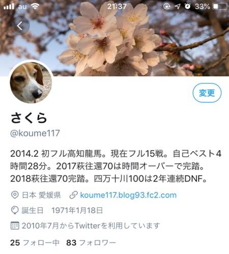 fc2blog_201904032255184e5.jpg