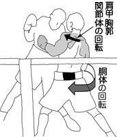 200hidari3.jpg