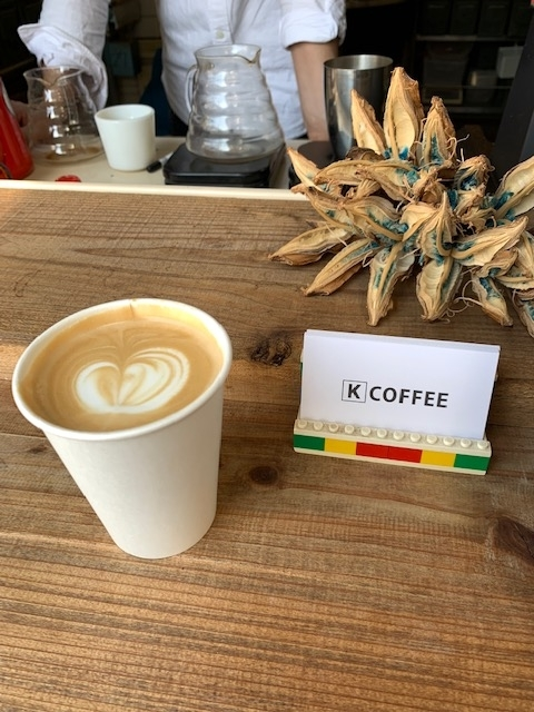 kcoffee3.jpg