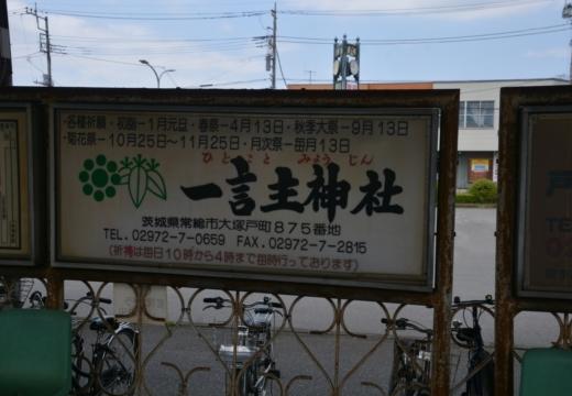 190513-112633-水海道201905 (12)_R