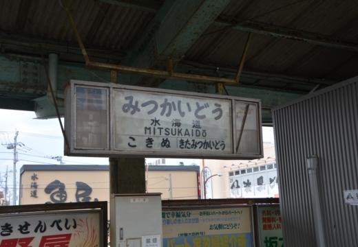 190513-112705-水海道201905 (15)_R