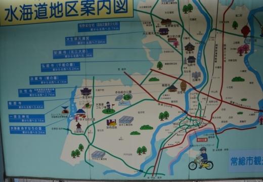 190513-112843-水海道201905 (23)_R