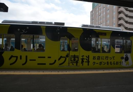 190513-112535-水海道201905 (2)_R