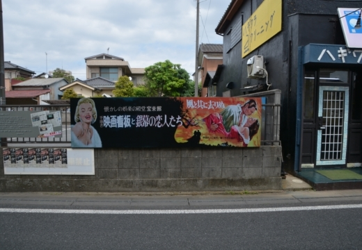 190513-124220-水海道201905 (118)_R