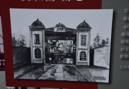 190513-124244-水海道201905 (119)_R