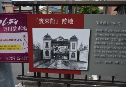 190513-124246-水海道201905 (120)_R