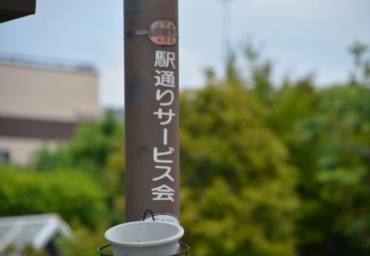 190513-124937-水海道201905 (162)_R