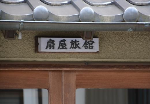190513-125000-水海道201905 (167)_R