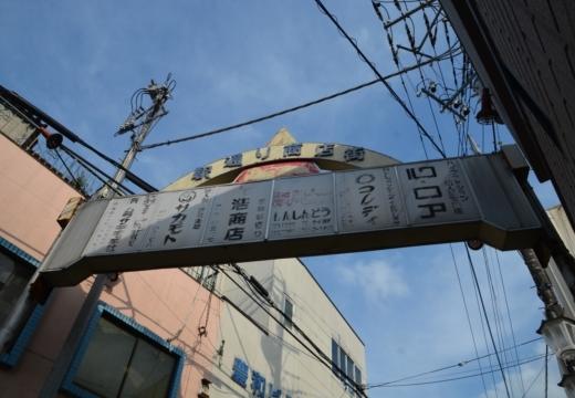 190513-153633-水海道201905 (684)_R