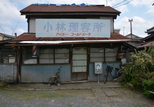 190513-125713-水海道201905 (214)_R