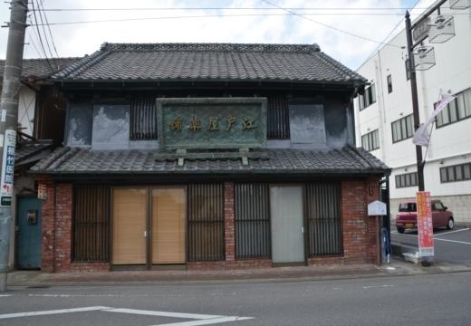 190513-140440-水海道201905 (451)_R