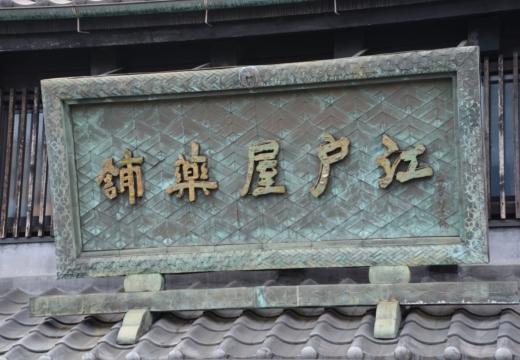 190513-140449-水海道201905 (455)_R