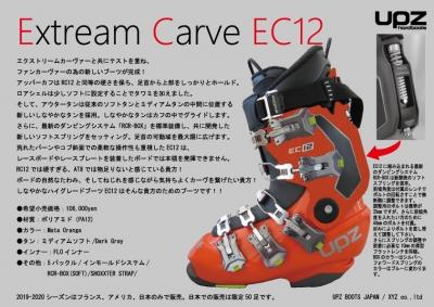 19-20UPZEC122.jpg