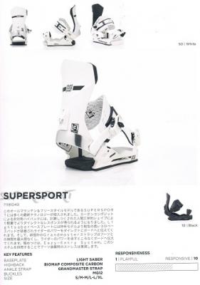 19-20スーパースポーツ