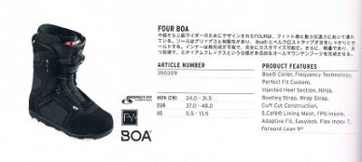 FOUR BOA