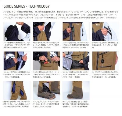 19-20ガイドシリーズテクノロジー