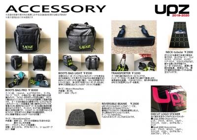 8-1920-accessory_20190406105605f7b.jpg