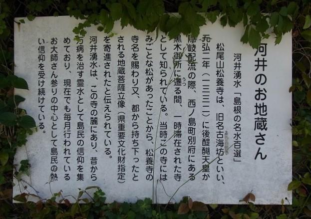 ちぶり19 (2)